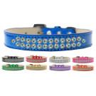 Two Row AB Crystal Ice Cream Dog Collar | PrestigeProductsEast.com