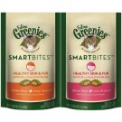 Greenies Smartbites Skin & Fur for Cats 2.1oz | PrestigeProductsEast.com