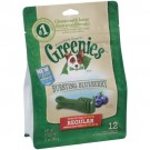 Greenies Blueberry Treat Pak 12oz | PrestigeProductsEast.com