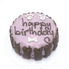 Classic Cake - Pink - Perishable | PrestigeProductsEast.com