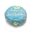 Prince Cake - Perishable | PrestigeProductsEast.com