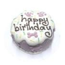 Pink Sprinkles Cake - Perishable | PrestigeProductsEast.com