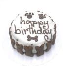 Classic Cake - White - Perishable | PrestigeProductsEast.com