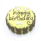 Classic Cake - Yellow - Perishable | PrestigeProductsEast.com