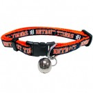 Detroit Tigers Cat Collar | PrestigeProductsEast.com