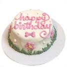 Garden Cake - Perishable | PrestigeProductsEast.com