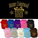 Golden Christmas Present Screen Print Pet Hoodies | PrestigeProductsEast.com