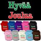 Hyvaa Joulua Screen Print Pet Hoodie | PrestigeProductsEast.com