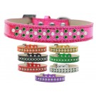Sprinkles Ice Cream Dog Collar Pearl and Emerald Green Crystals | PrestigeProductsEast.com
