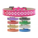 Sprinkles Ice Cream Dog Collar Pearls | PrestigeProductsEast.com