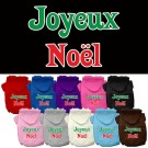 Joyeux Noel Screen Print Pet Hoodie | PrestigeProductsEast.com