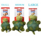 Kong® Shells Textured Dog Toy - Turtle | PrestigeProductsEast.com