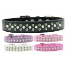 Sprinkles Dog Collar Pearl and Lime Green Crystals | PrestigeProductsEast.com
