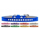 Pearl Puppy Ice Cream Collar | PrestigeProductsEast.com