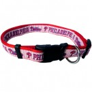 Philadelphia Phillies Dog Collar and Leash | PrestigeProductsEast.com