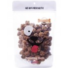 Preen Pets USA Beef Meatballs | PrestigeProductsEast.com