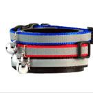 Reflective Stripe Cat Collar | PrestigeProductsEast.com