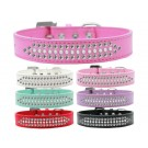 Ritz Pearl and Clear Crystal Dog Collar | PrestigeProductsEast.com