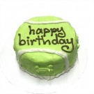 Tennis Ball Cake | PrestigeProductsEast.com