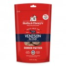 Venison Blend Freeze-Dried Raw Dinner Patties | PrestigeProductsEast.com